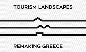 150330_VeniceBien_GreekExpo_TourismLandscapes_Banner300